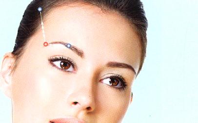 Tratamientos faciales Puente Genil - ArtClínica